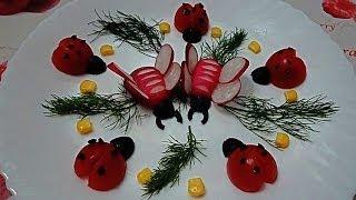 Пчелки из редиски и божьи коровки из помидор! Украшения из овощей. Decoration of Vegetables.