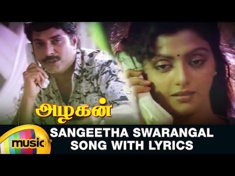Azhagan Tamil Movie | Sangeetha Swarangal Song With Lyrics | Mammootty | Bhanupriya | Maragadha Mani