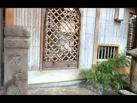 Ryokan Wakamiya Hotel Kyoto -  Information - culasakie