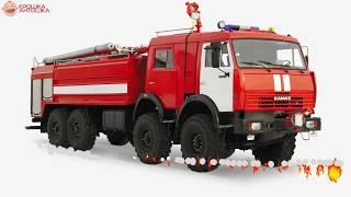 Мультики про машинки. Пожарная машинка. Все серии про пожарную машину для детей
