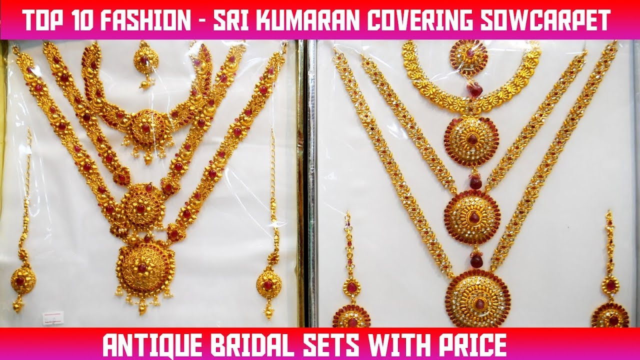 4ce02cb2ae114e Sowcarpet Wholesale Sri Kumaran Covering || Top 10 Antique Bridal Set With  Price Details #TTF#4