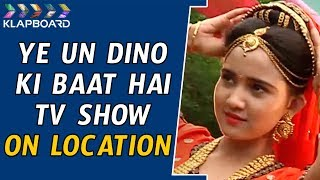 Ye Un Dino Ki Baat Hai Tv Show Upcoming Twist 14 Aug | Klapboard Bollywood