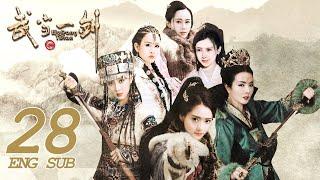 Wudang Sword EP28 ENG SUB   Wuxia Romance   KUKAN Drama