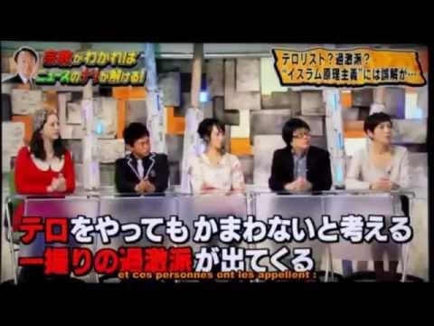 Reportage Japonais sur l'Islam