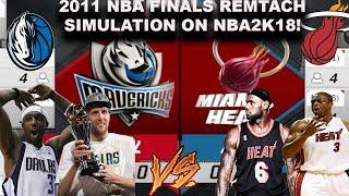 2011 NBA FINALS REMATCH Simulation on NBA2K18!!! Best of 7 Series Sim...