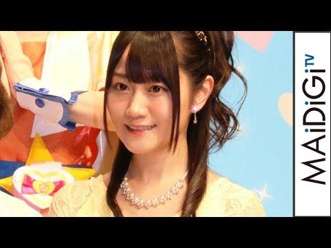 小倉唯、プリキュア役に「夢のよう」 演技は「コントラストを意識」 「HUGっと!プリキュア」&「映画プリキュアスーパースターズ!」合同会見2
