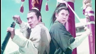 The Crimson Charm 血符門 (1970) **Official Trailer** by Shaw Brothers