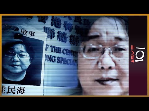 China: Spies, Lies and Blackmail | 101 East
