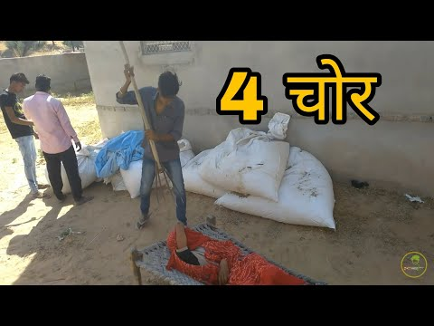 ऊपरलो जाण:  चार चोर || राजस्थानी हरियाणी कॉमेडी | Murari lal comedy
