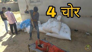 ऊपरलो जाण:_ चार चोर || राजस्थानी हरियाणी कॉमेडी | Murari lal comedy