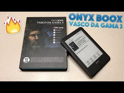 ONYX BOOX Vasco Da Gama 3 - читалка 2019 года! Лучшая читалка, какую электронную книгу выбрать?