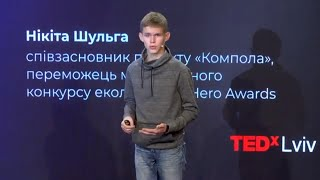 Create opportunities    Nikita Shulga   TEDxLviv