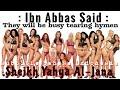 Sheikh Yahya Al-Jana | Ibn Abbas Said : They will be busy tearing hymen (72 Virgins)