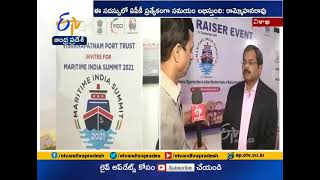 Vizag Port Chairman Ram mohan Rao Interview | over  Maritime India Summit