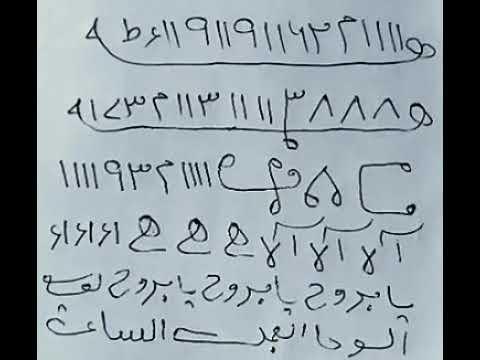 mehboob-ki-taskheer-nayab-amal-|-mehboob-ki-hazri-ka-talisam-|-miya-biwi-mein-mohabbat-ka-taweez