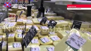Россия готовит судебные иски против Украины