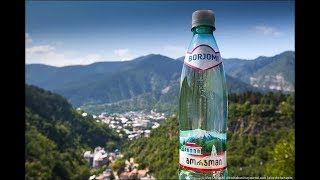 Вода Боржоми