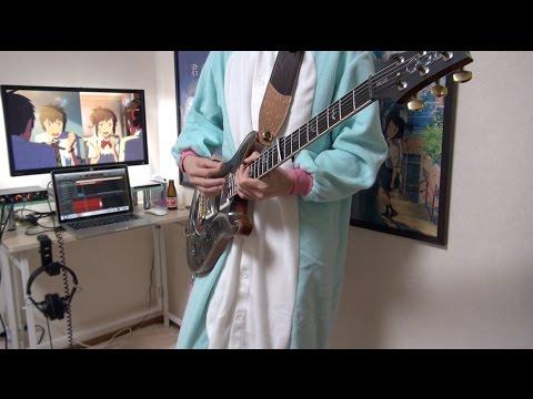 【RADWIMPS】前前前世 [original ver.] ギター 弾いてみた Guitar Cover