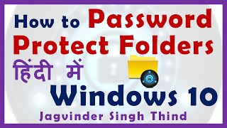 How to Protect folder with Password in Hindi. Windows 10 in Hindi V...