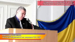 Что ждать Чернигову от весеннего паводка(По словам Александра Кузнецова на ситуацию с половодьем в Чернигове повлиял юго-западный циклон, который..., 2013-04-05T21:33:41.000Z)