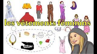 تعلم أسماء ملابس النساء باللغة الفرنسية les vêtements féminins