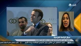 مرشح الرئاسة الفرنسي ماكرون يسعى لكسب قلوب العرب عن طريق الجزائر