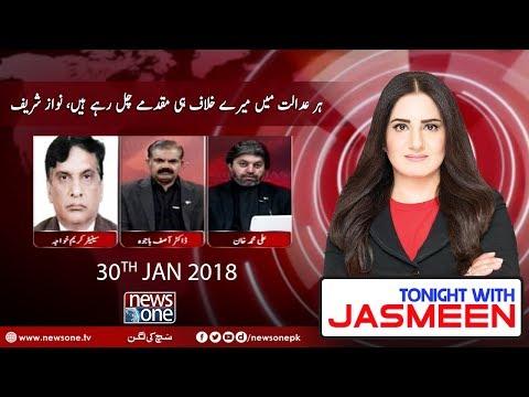 TONIGHT WITH JASMEEN | 30 January-2018 - News One