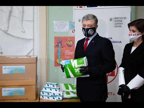 Порошенко передав ІФА-тести у Національну дитячу спеціалізовану лікарню «Охматдит»