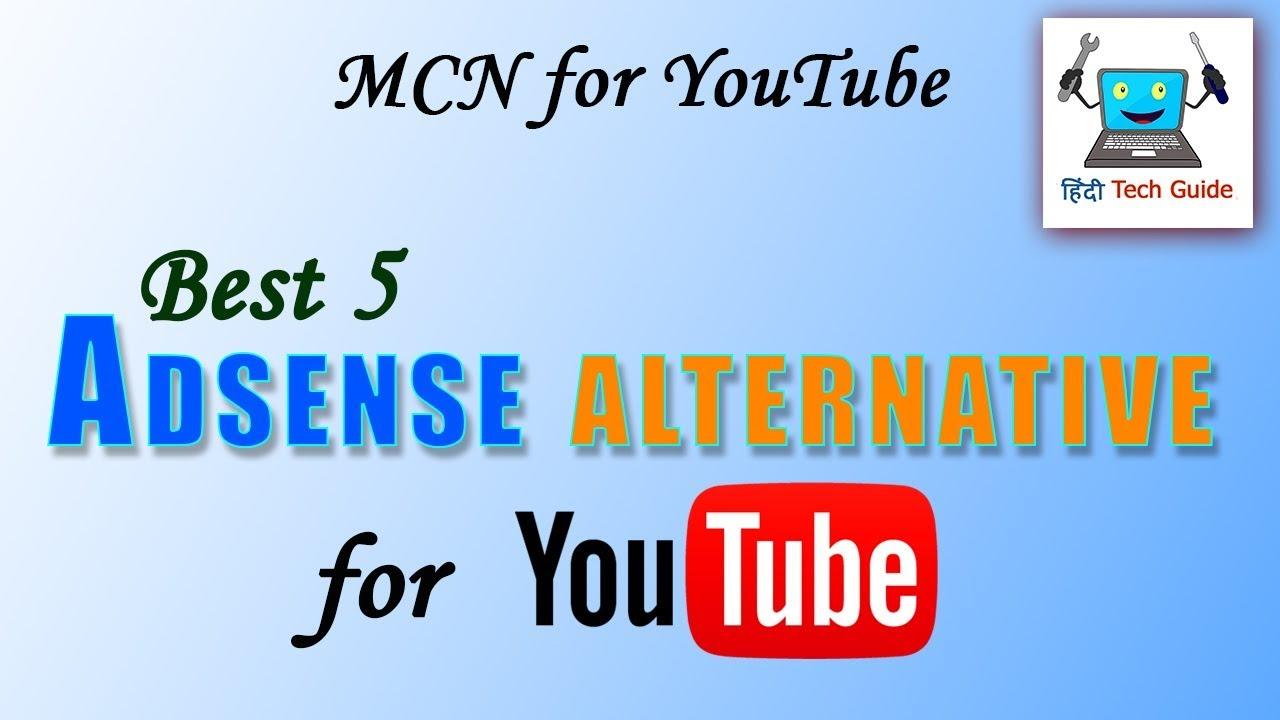 Best Adsense Alternative For Youtube Best Youtube Mcn Youtube