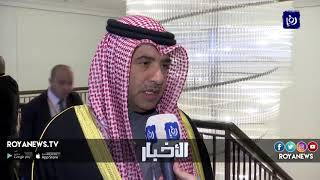 انطلاق أعمال المؤتمر التاسع والعشرين للاتحاد البرلماني العربي - (3-3-2019)