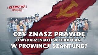 """Film chrześcijański """"Kłamstwa komunizmu"""" Klip filmowy (6) – Czy znasz prawdę o wydarzeniach w Zhaoyuan, w prowincji Szantung?"""