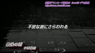 楽譜はこちらからダウンロード http://www.from68.com/SONG/S_NAKNISHI_...
