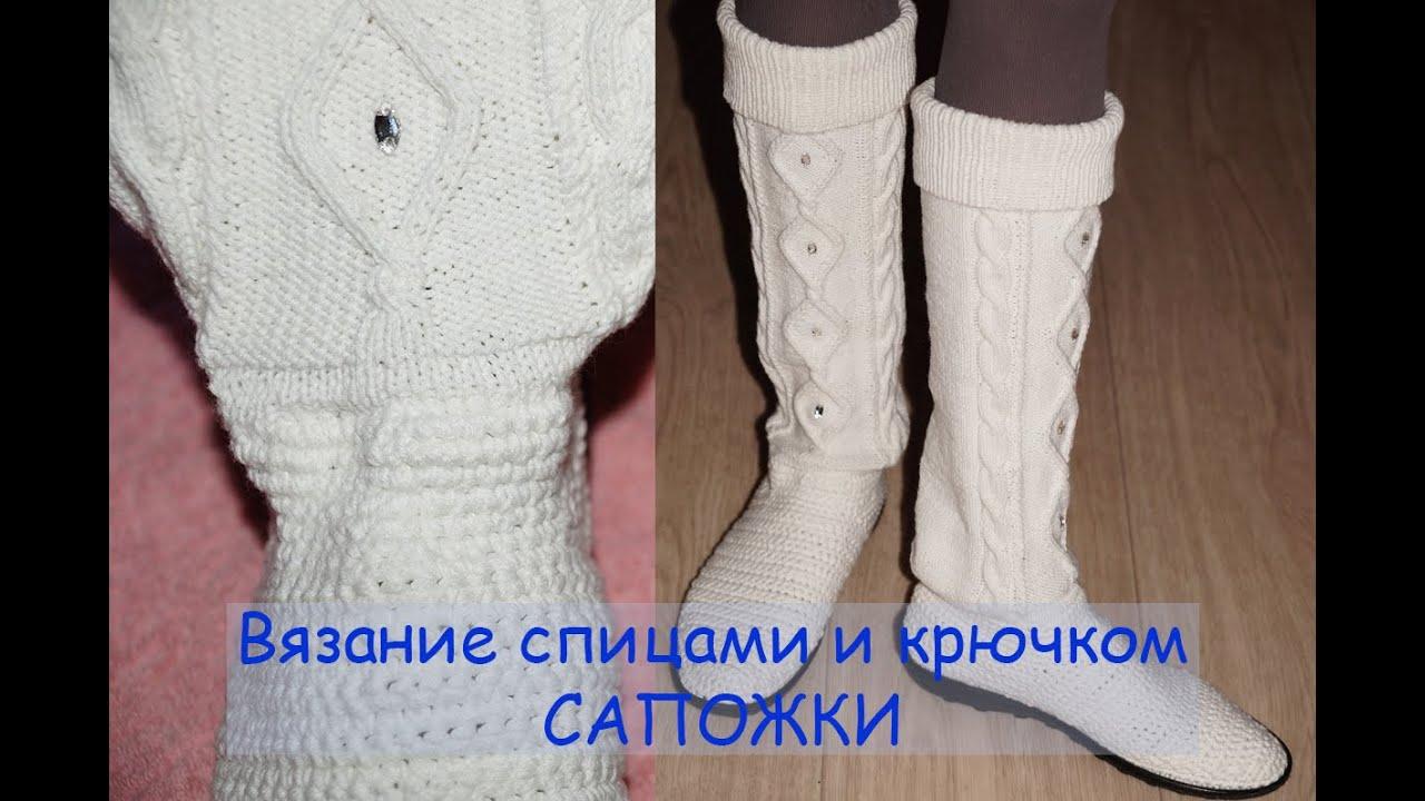 5 дн. Назад. Изготовление интерьерных текстильных кукол, вязаных носочек-кед •○ здесь вы можете заказать самый модный и эксклюзивный.