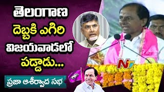 cm kcr over assembly dissolution