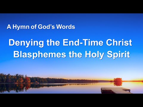 """Denying The End-Time Christ Blasphemes The Holy Spirit"" | English Christian Song With Lyrics"