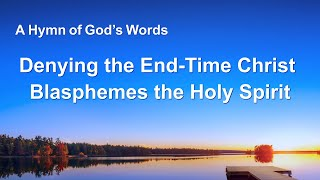 """Denying the End-Time Christ Blasphemes the Holy Spirit"" 
