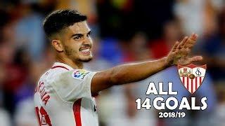 ANDRÉ SILVA • All 14 Goals For Sevilla FC • Goals & Skills