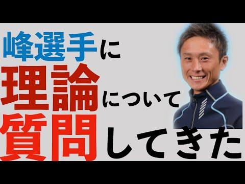 【ボートレース】明日は4コースに西山選手!万舟狙います!