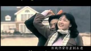 Chun Gook Eh Gi Uk - Subtitulos en español