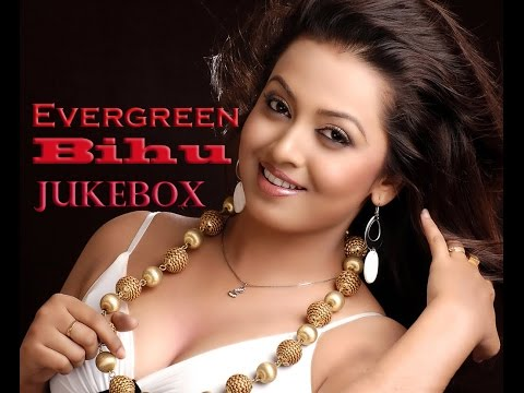 Evergreen Bihu Songs - Jukebox Audio