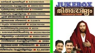 Thiubojyam Jukebox | jojo johny | baby john kalayanthani | super hit malayalam christian album
