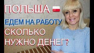 Зарплаты медиков в Польше Сколько получает польский врач, медсестра, фельдшер