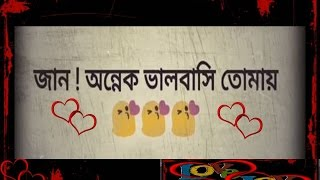 Valobashar Golpo (ভালবাসার গল্প) | Heart Touching Love Story 2016 | LoveStory-ValobasharGolpo
