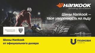 видео Автосервис в Барнауле