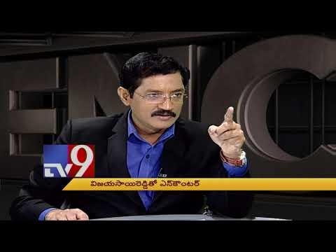 Vijayasai Reddy in Encounter With Murali Krishna || TV9