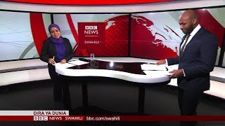 BBC DIRA YA DUNIA JUMATANO 16.01.2019