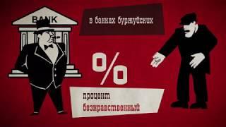 Телепередача о Фонде микрофинансирования Краснодарского края