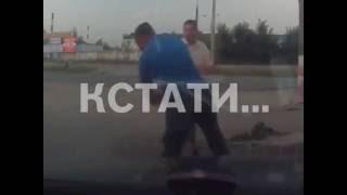 Обознались - таксисты подрались с прохожими, которые приняли их за сутенеров(, 2016-08-11T16:54:57.000Z)