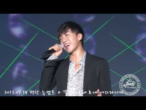 16.7.13 Lee Seung Gi Nuskin Performance Will You Marry me+Because you are my woman