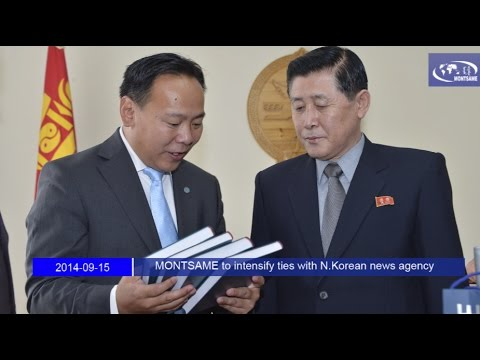 MONTSAME to intensify ties with N Korean news agency